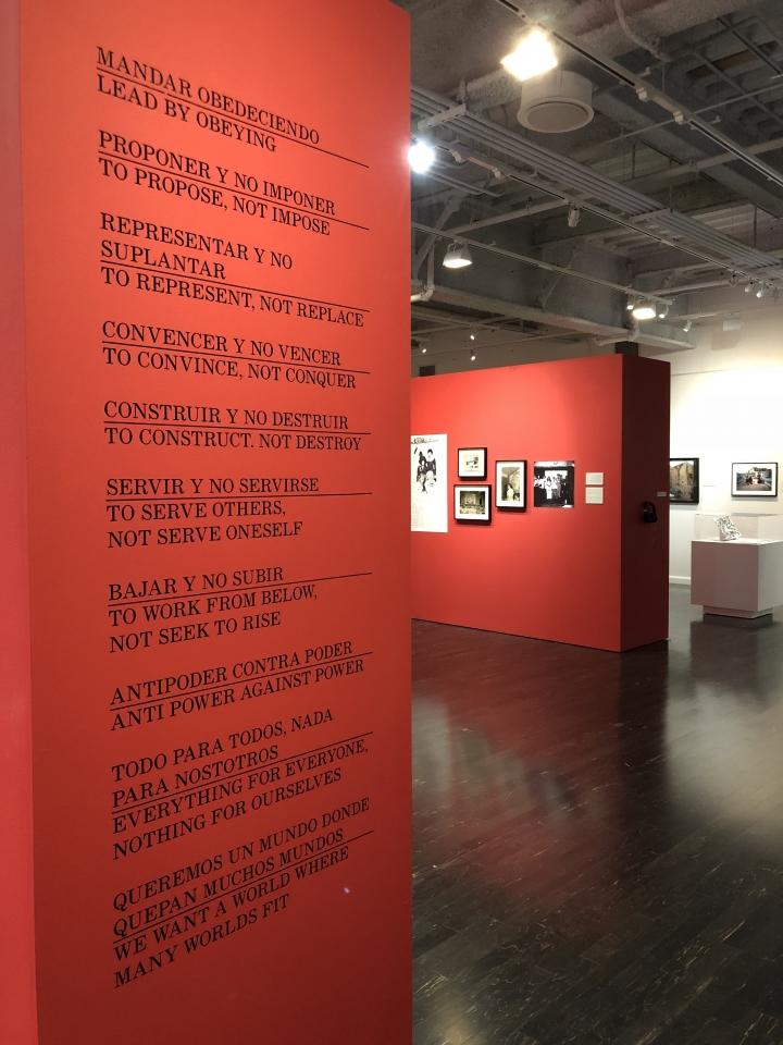Regeneración: Revolutionary Ideology, Vincent Price Museum ELA